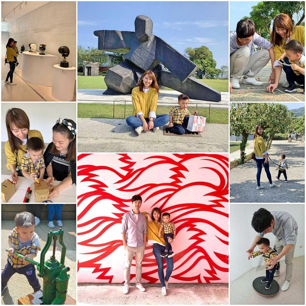【新北金山】朱銘美術館,超好玩親子一日遊!–藝術俯拾即是,生活隨手可得