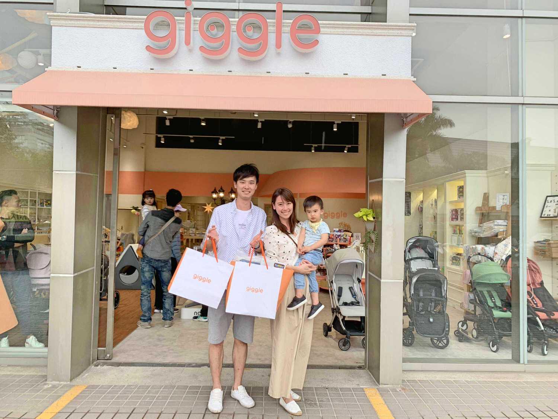 嬰幼兒用品店 – Giggle台北內湖好逛好買 – 推薦10項爸爸媽媽必買的必需品、精選品