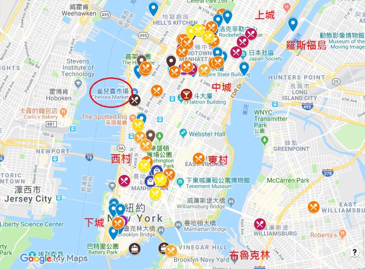 【紐約】必去景點攻略與行程規劃懶人包 – 自由行程好好安排,大大節省交通時間!