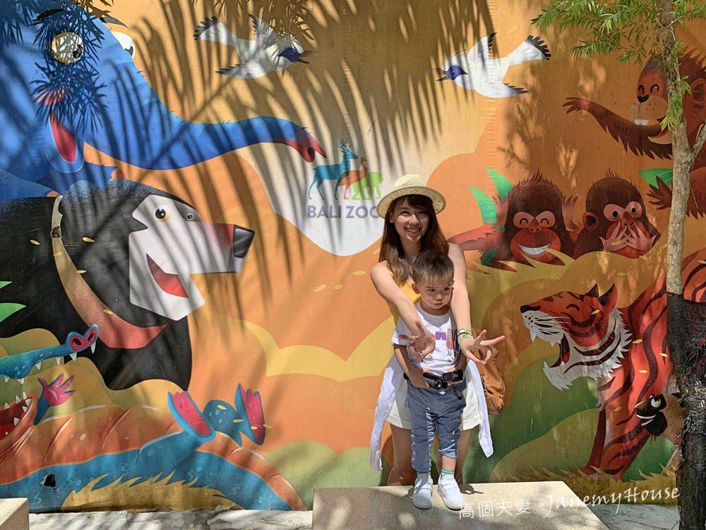 【峇里島】Bali Zoo親子遊必訪野生動物園半日遊,小而美的乾淨動物園