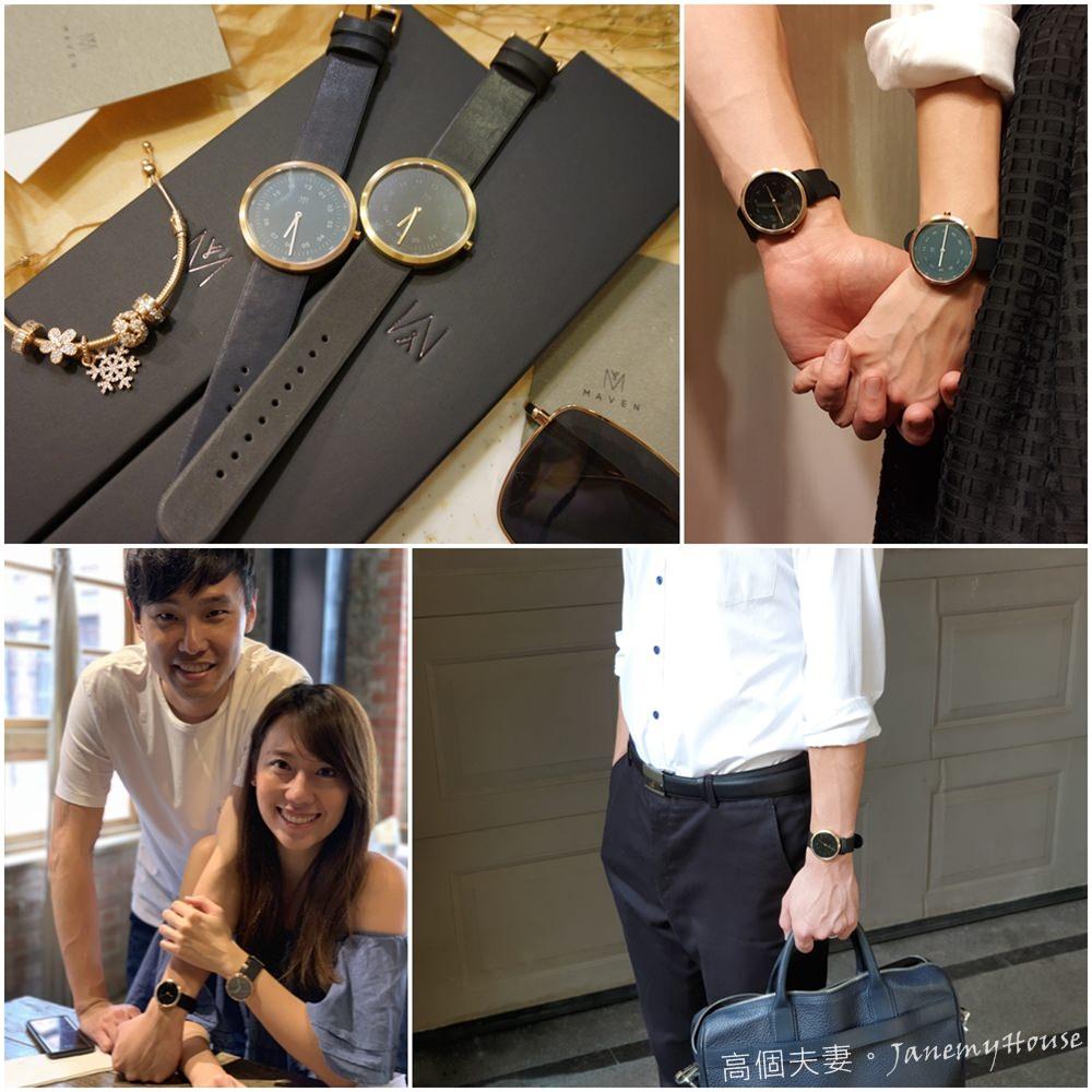【開箱】情侶對錶推薦 – Maven Watches真皮質感手錶,簡約設計,平價百搭