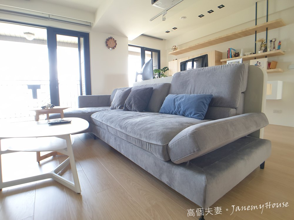 【新房】台北10間沙發工廠走訪選擇推薦 – 我們的訂作沙發開箱 (沙發先生、Mr. Living、AJ2、傢作、赫里亞、Venus、GAGU、iSOFA)