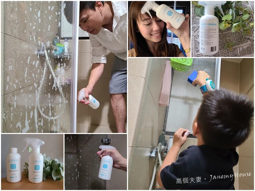 潔淨學玻璃除垢泡沫,輕鬆去除玻璃陳年水垢,專利抗汙成份,讓玻璃不易髒,成分溫和有小孩也安心