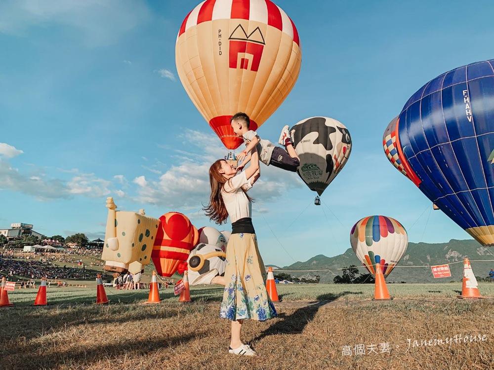 2020台東熱氣球親子兩天一夜行程安排、費用、預約、鹿野住宿、拍照心得分享