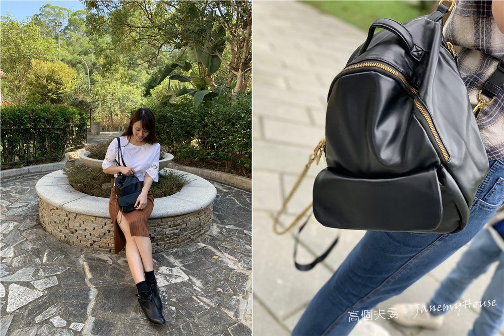 Yv 走跳小揹包 – 輕巧時尚大容量,耐用耐髒又百搭,一包搞定所有穿搭