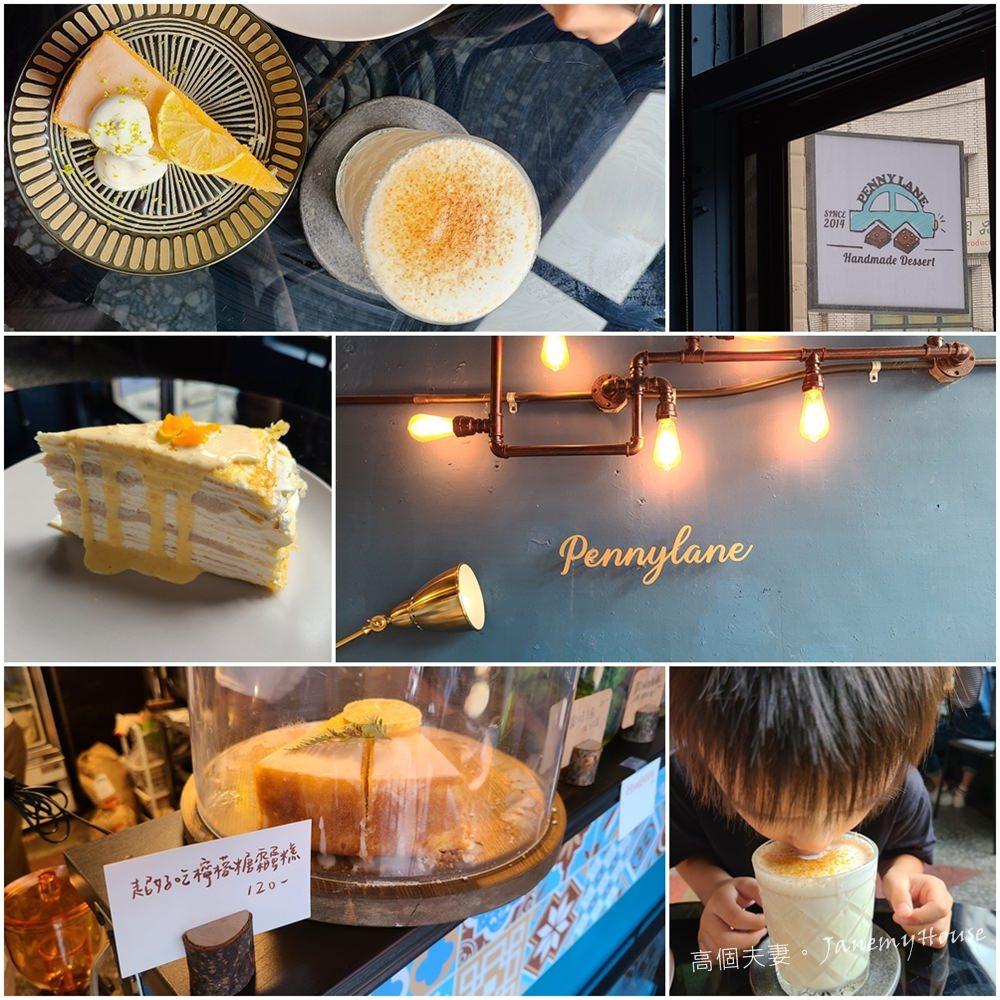 【台北】Pennylane Studio 移動甜點工作室,隱身於北門巷弄有好吃甜點的小巧咖啡廳