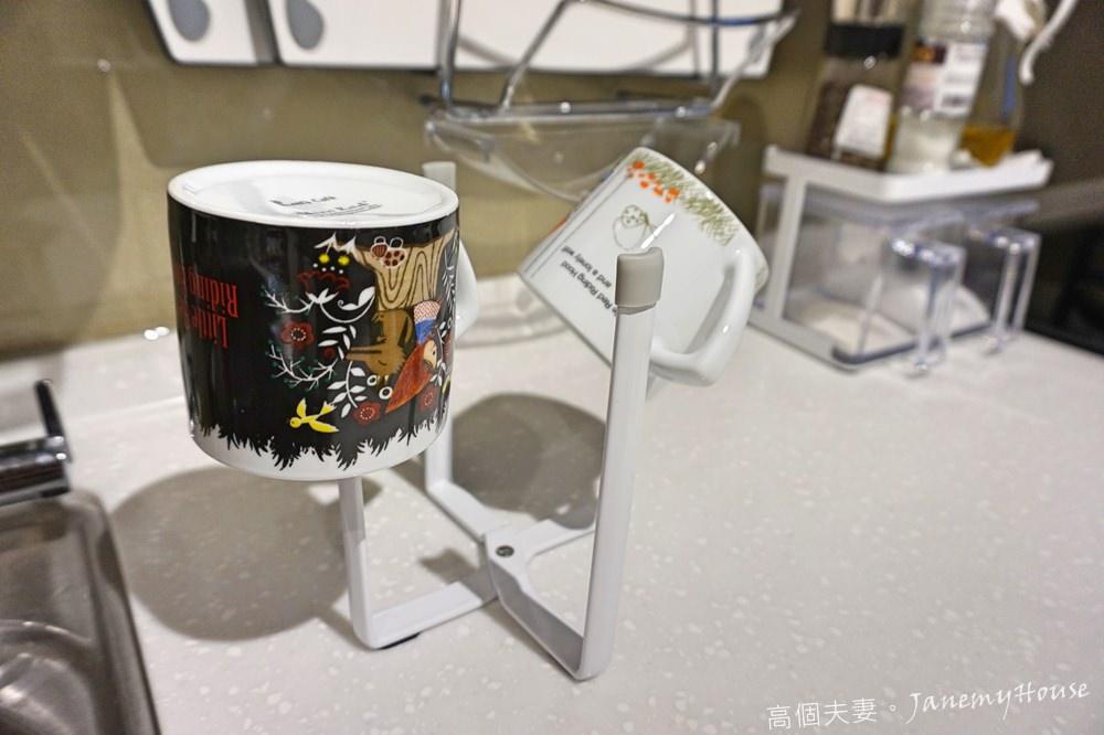 日本山崎Yamazaki - Plate多用途支撐架