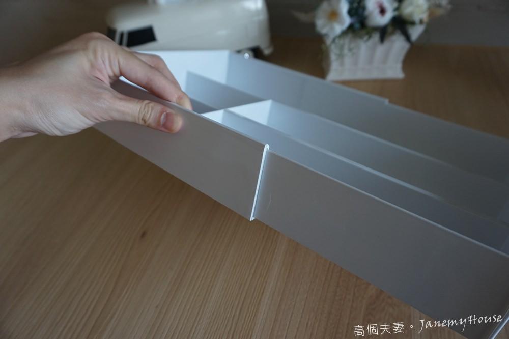 日本山崎Yamazaki - Tower伸縮式收納盒(白)