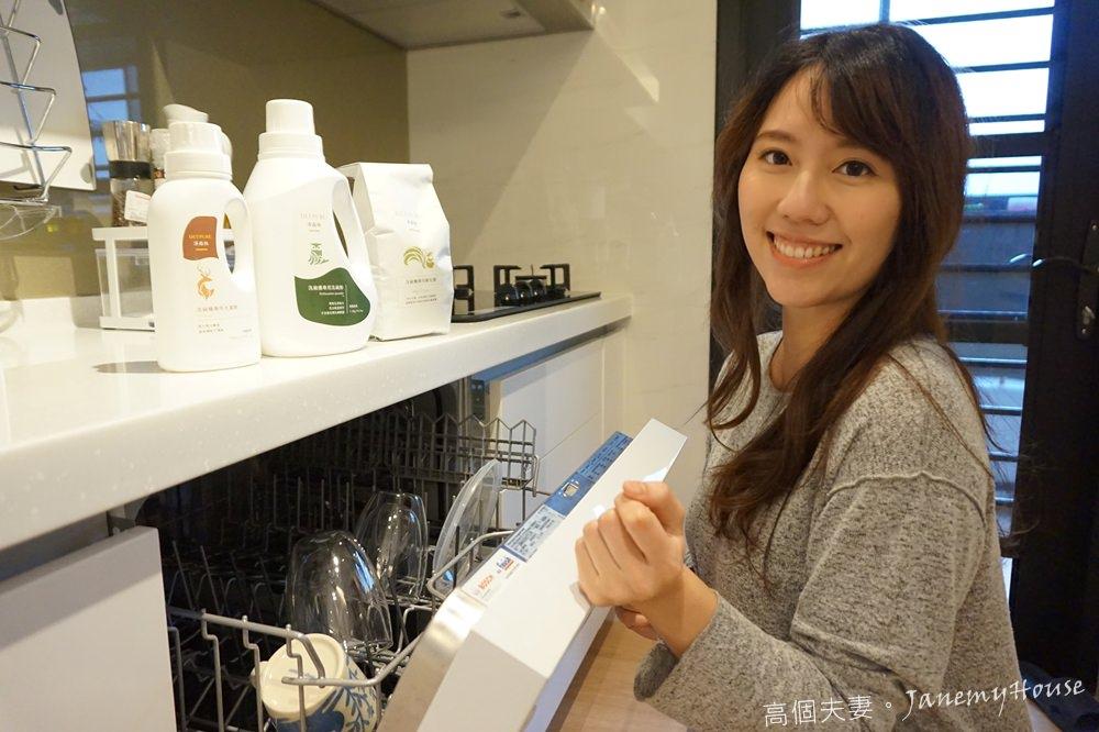 洗碗機專用洗劑推薦 – 淨森林DEEPURE,洗碗機專用洗碗粉、光潔劑、軟化鹽 – 無毒環保,溫和洗淨不殘留