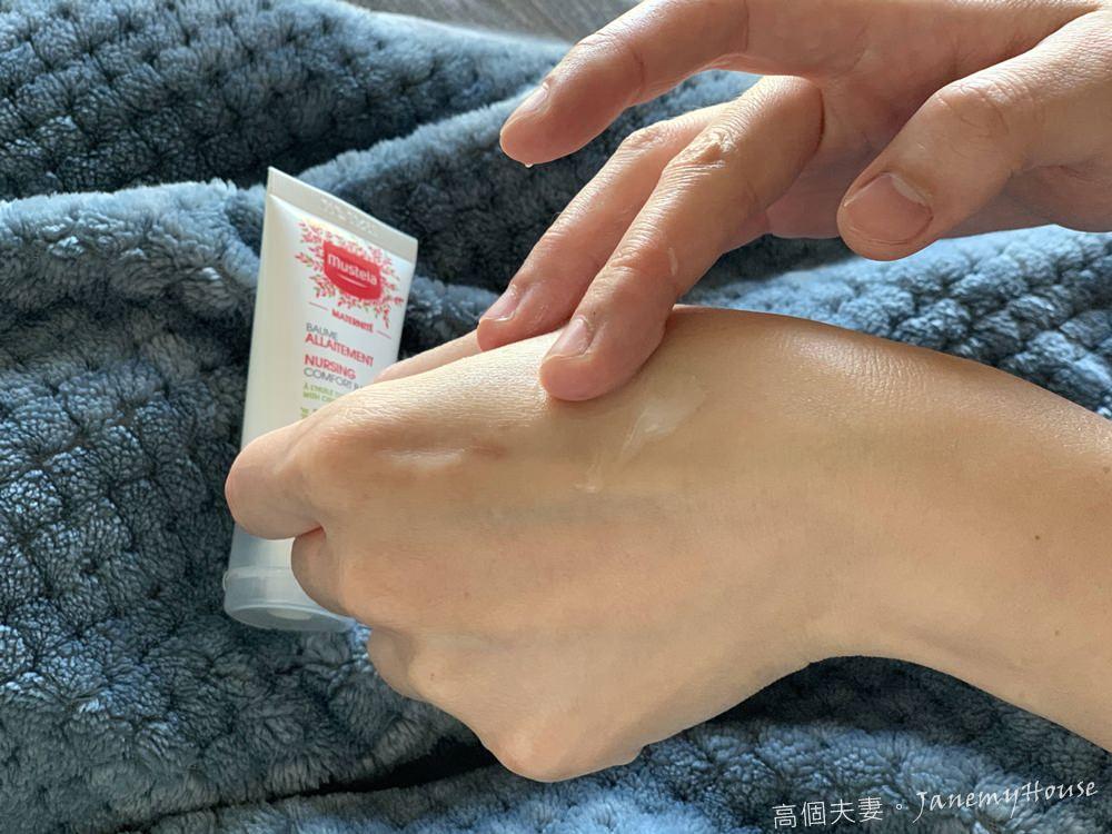 慕之恬廊 Mustela 哺乳照護膏