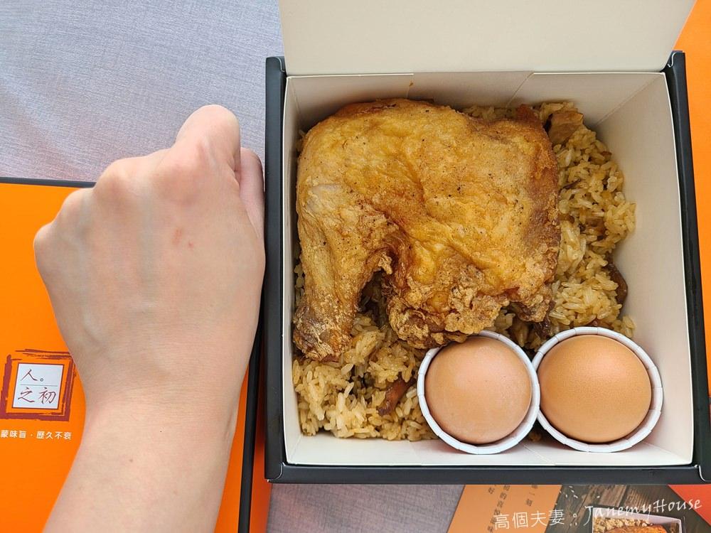 【彌月】人之初典藏油飯雞腿