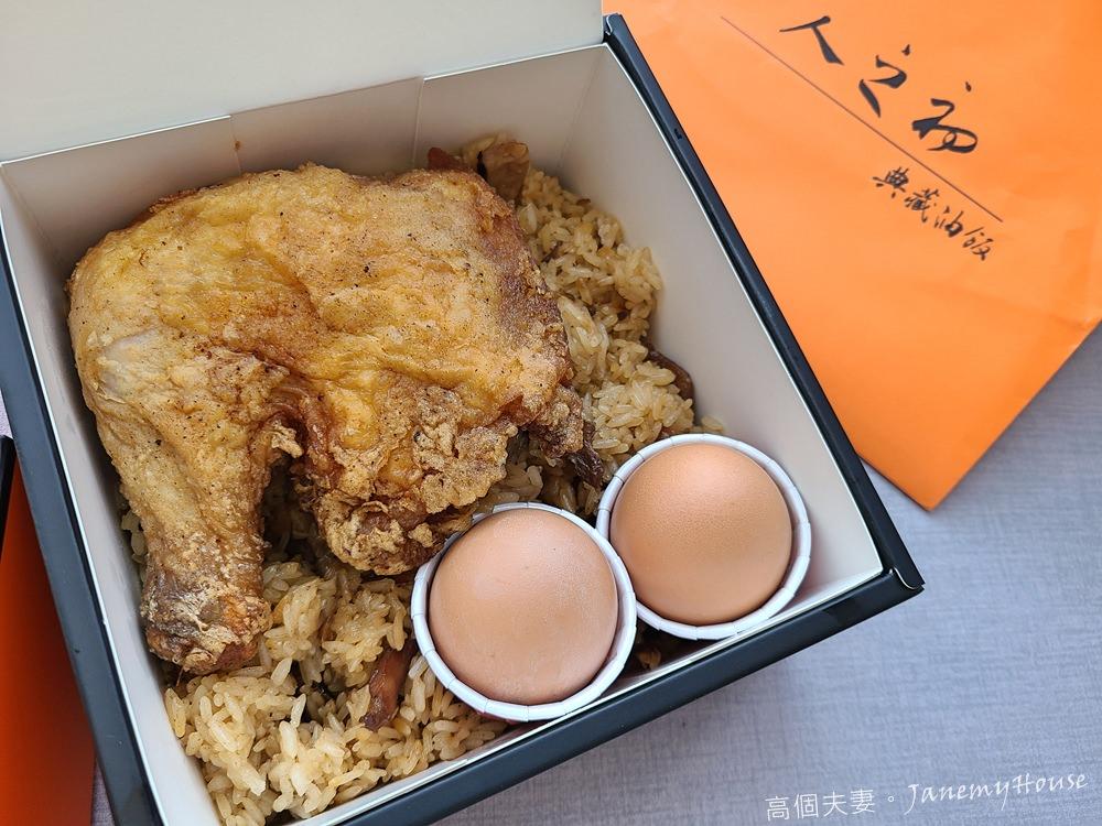 【彌月】人之初典藏油飯