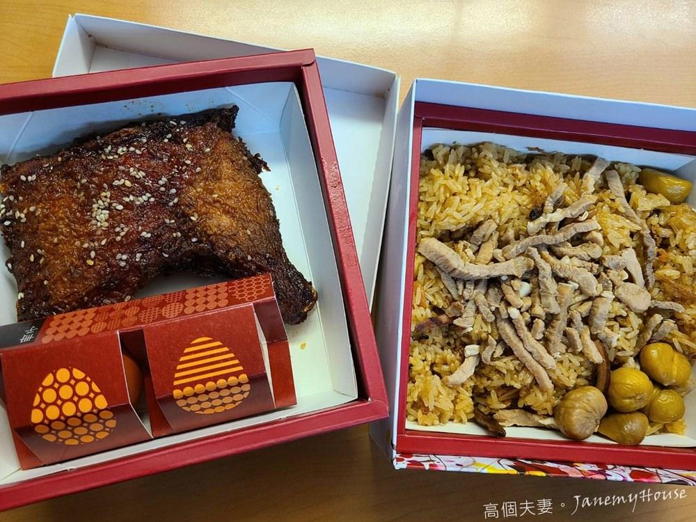 質感彌月油飯禮盒試吃比較推薦:冊子油飯、人之初油飯、悅好油飯