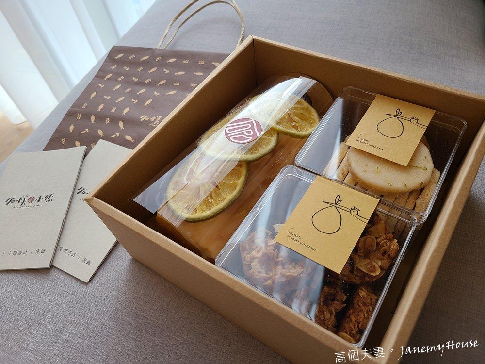 拓樸本然彌月磅蛋糕方形禮盒