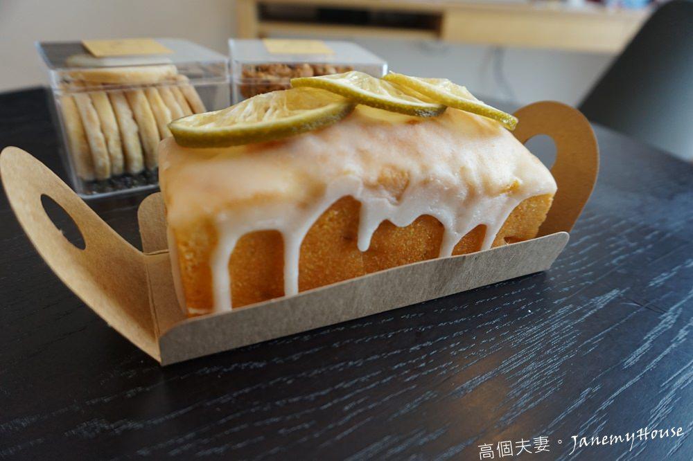 拓樸本然彌月磅蛋糕檸檬柳橙