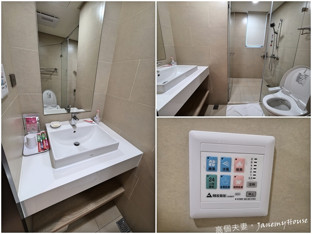 環球敦品產後護理之家入住浴室