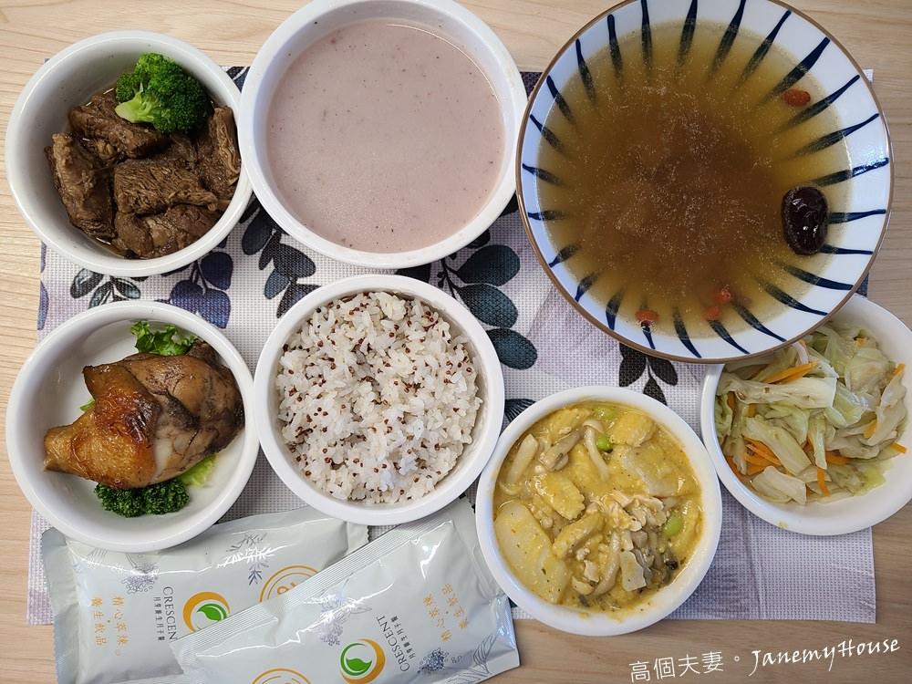月芽養生月子餐午餐