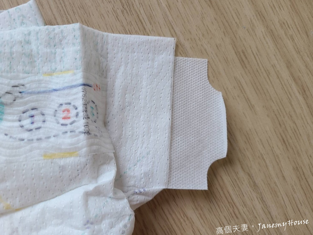 幫寶適雙向親膚透氣層