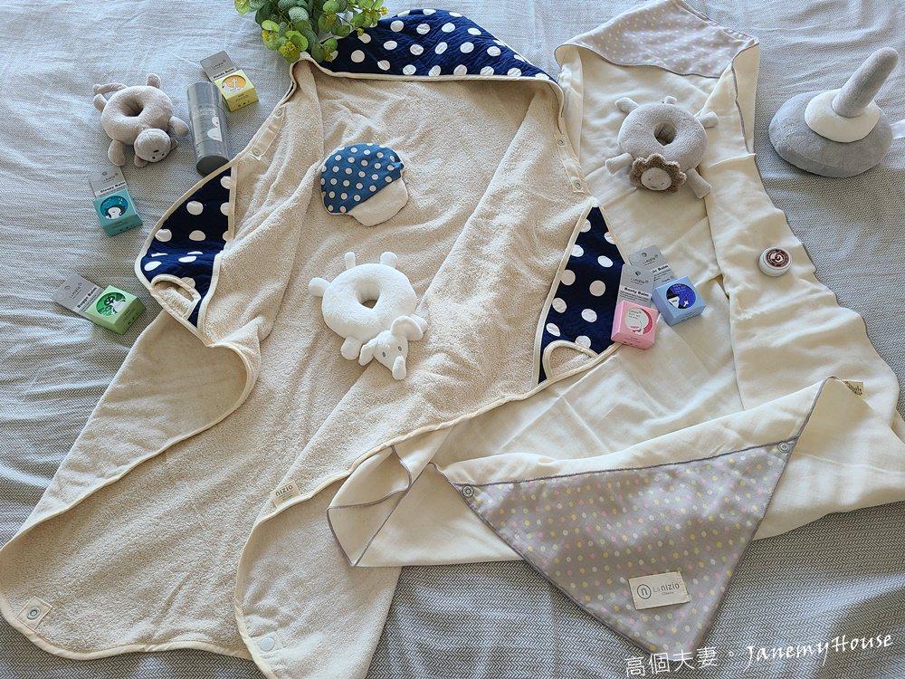 嬰兒浴巾推薦 - Nizio小蘑菇天然棉紗浴巾、跳跳糖四層紗浴包巾