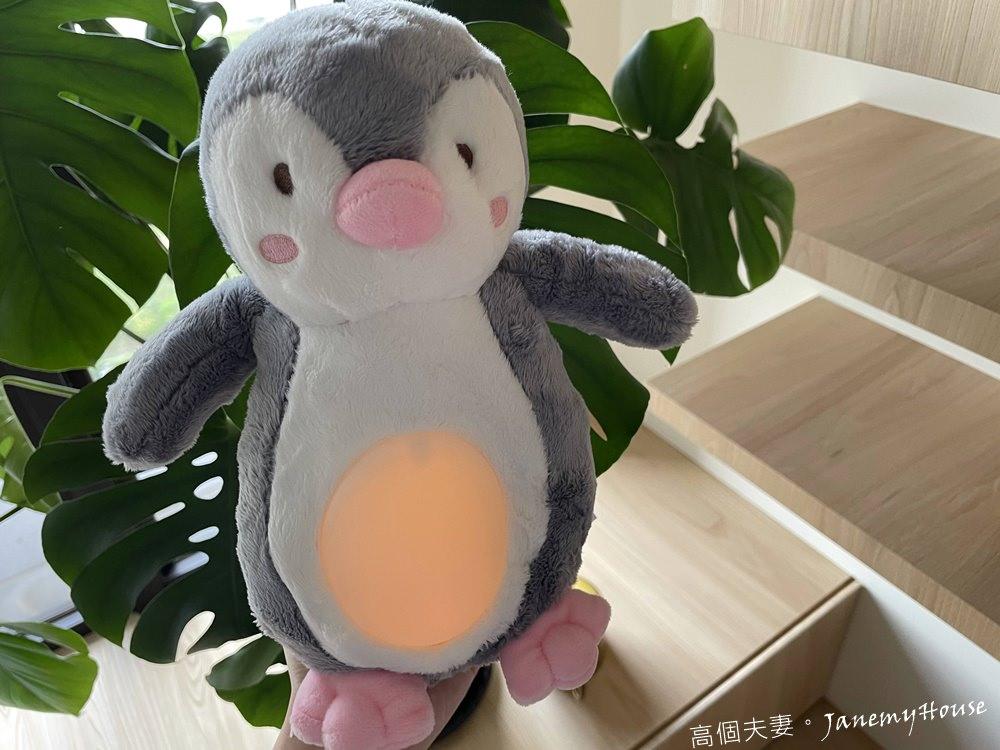 小牛津的安撫企鵝寶貝