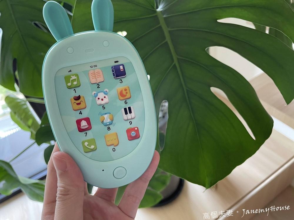 小牛津萌萌兔小手機