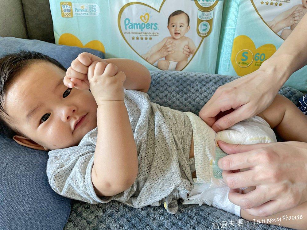 幫寶適成長集點送免費送尿布正貨教學攻略