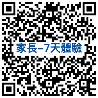 泛亞雲端幼兒園-免費7天體驗版