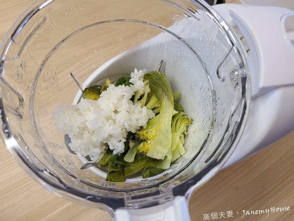 青江菜花椰菜粥