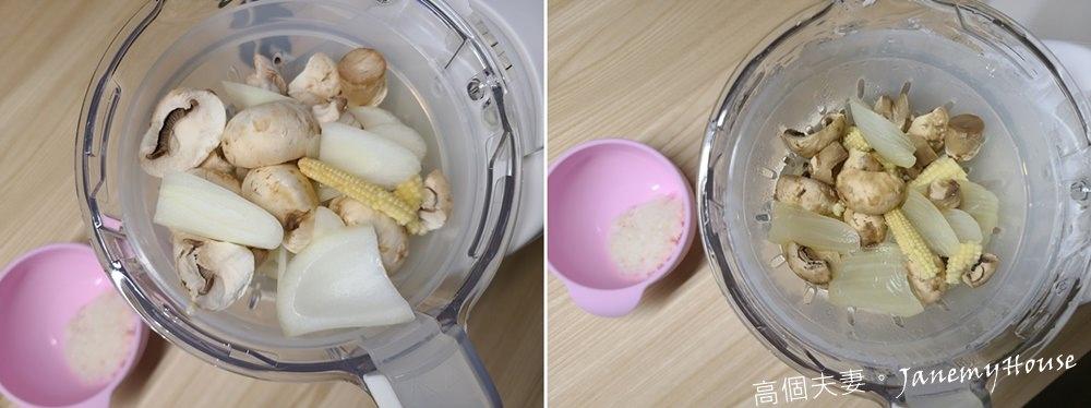 蘑菇玉米筍洋蔥泥