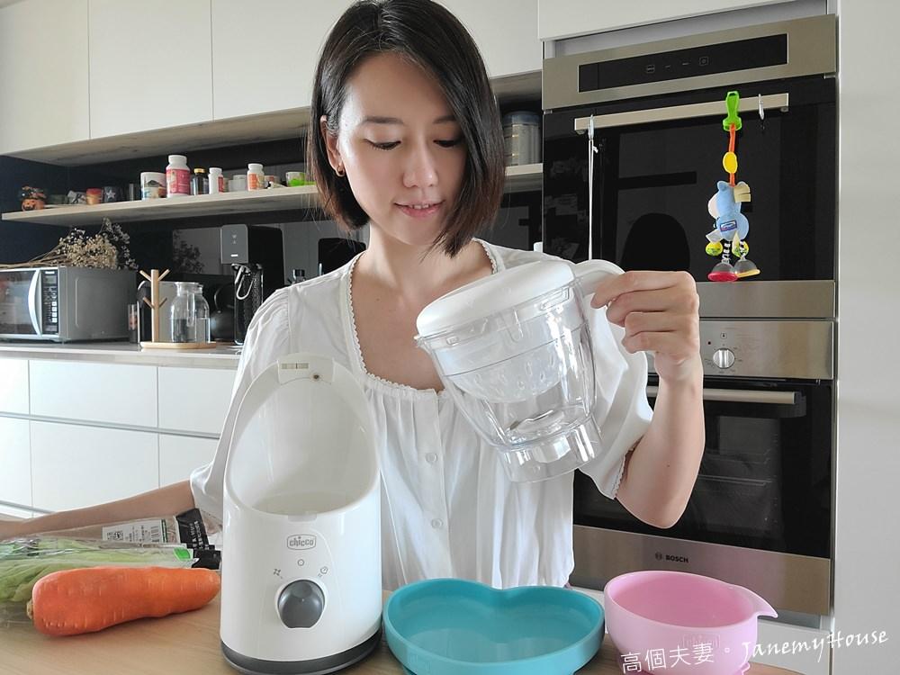 Chicco多功能食物調理機攪拌盆