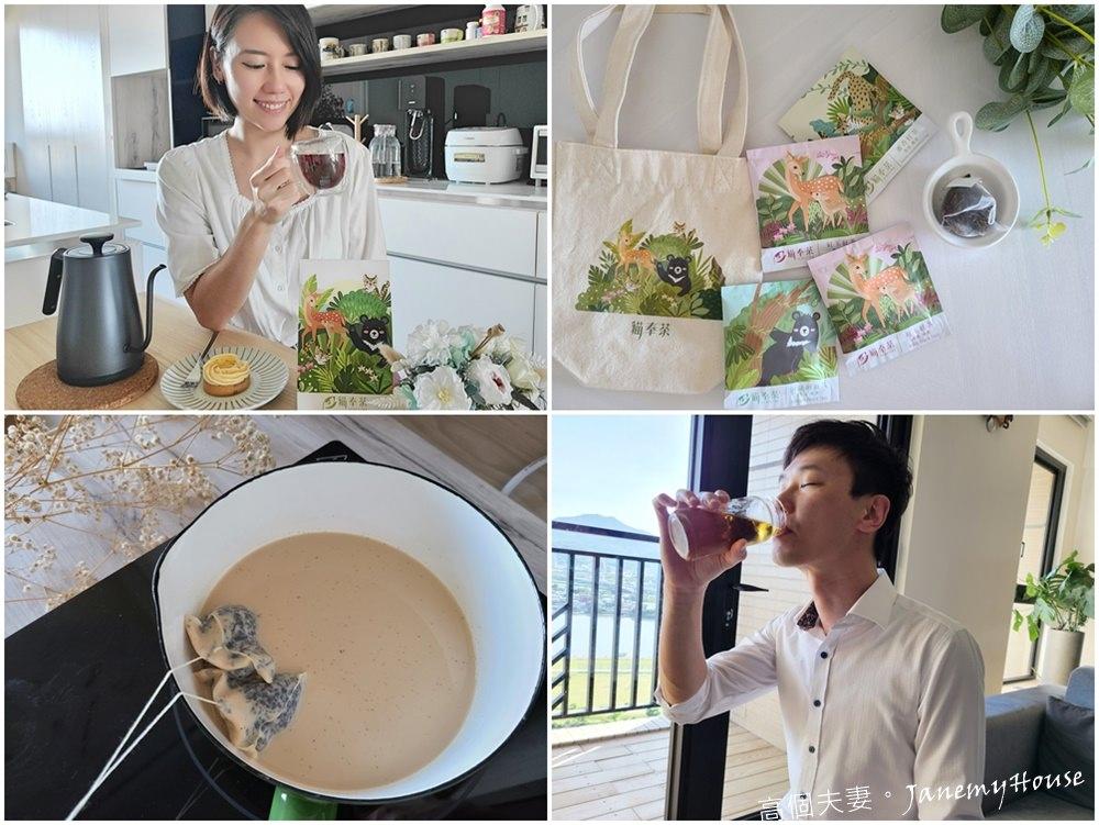 台灣茶包推薦:貓奉茶紅茶茶包禮盒 – 紅玉紅茶、蜜香紅茶、阿薩姆紅茶,冷泡、熱泡、鍋煮奶茶都香醇好喝