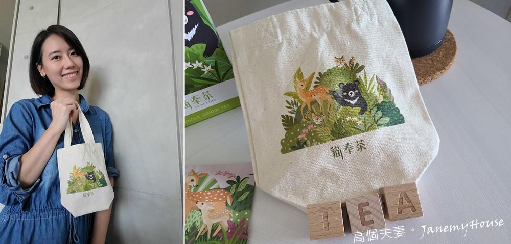 貓奉茶限量石虎帆布環保袋
