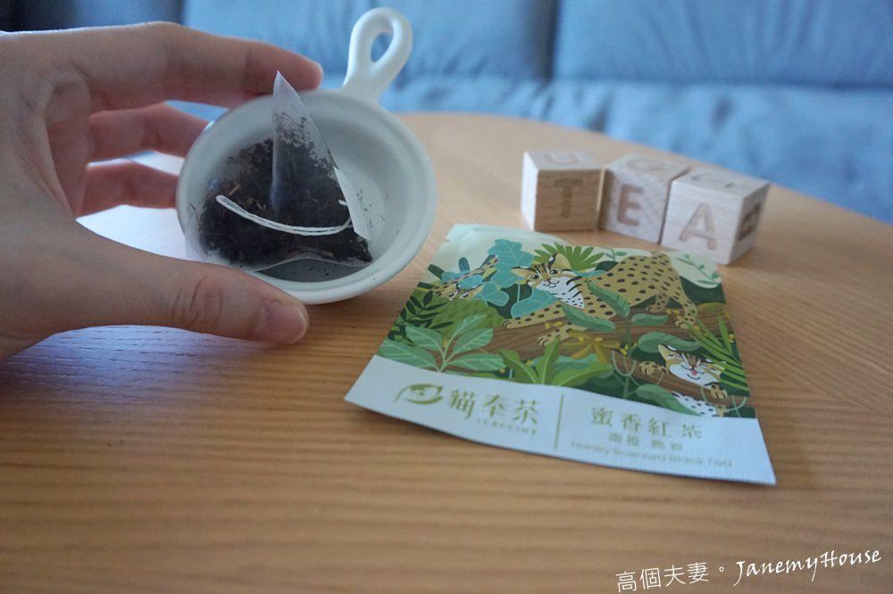 貓奉茶蜜香紅茶包