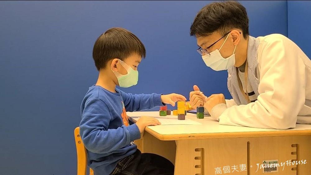 兒童復健科、感覺統合、職能評估治療分享