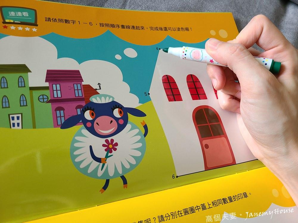 東雨文化觀察力訓練遊戲書