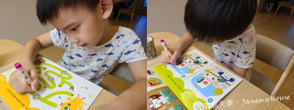 東雨文化邏輯力訓練遊戲書
