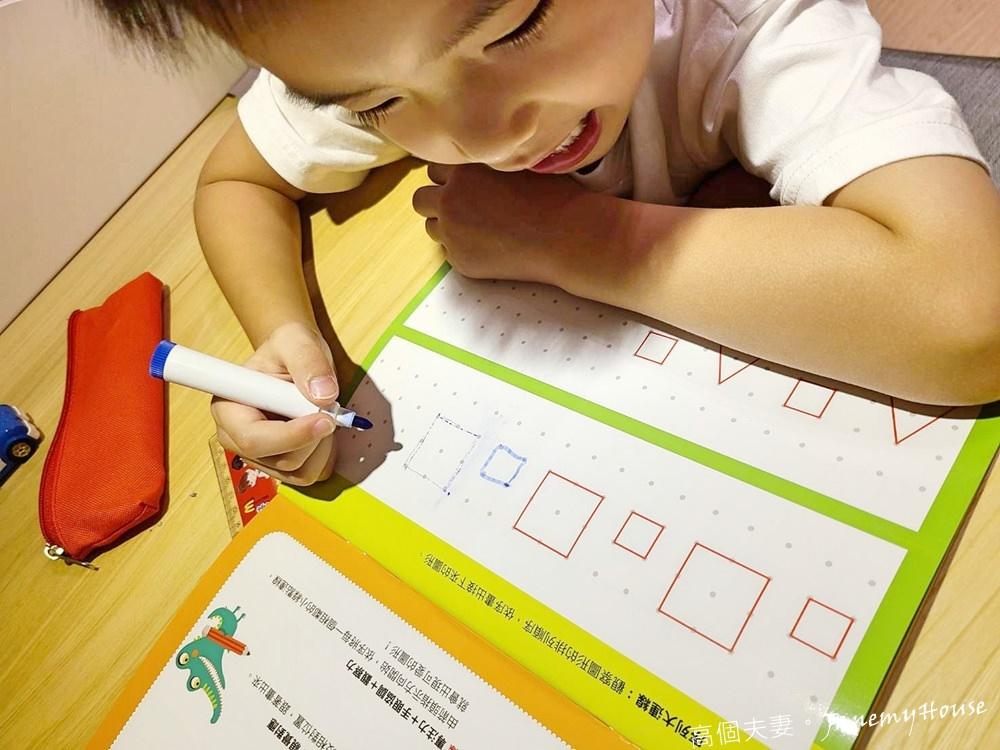 東雨文化專注力訓練遊戲書