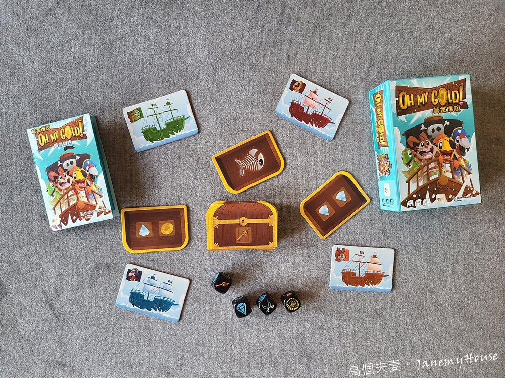 東雨文化桌遊