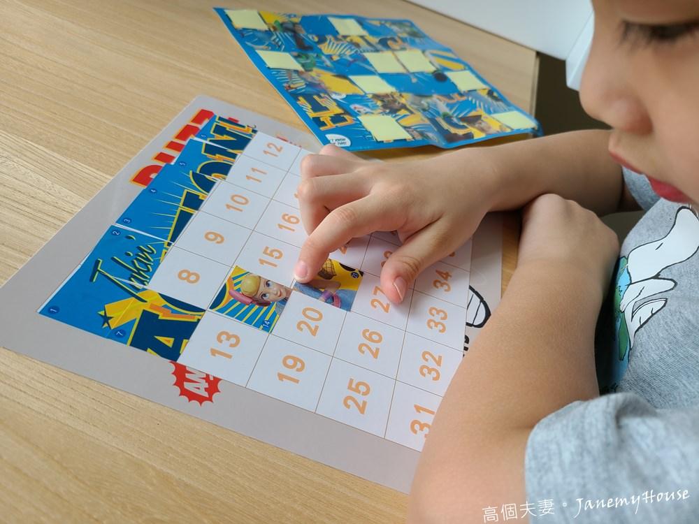 東雨文化解密拼圖