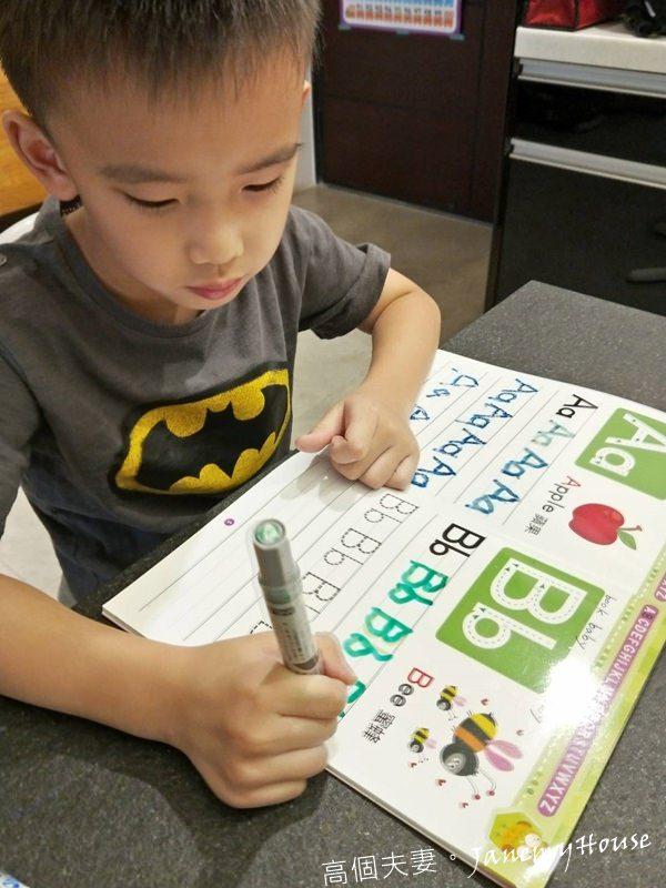 幼兒練習本