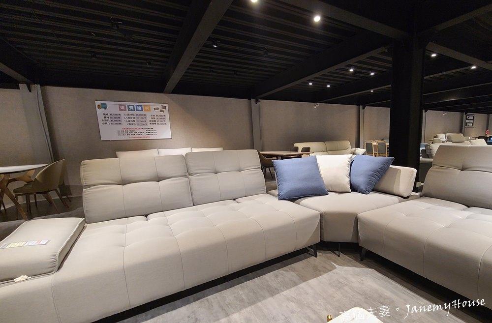 雙功能L型布沙發