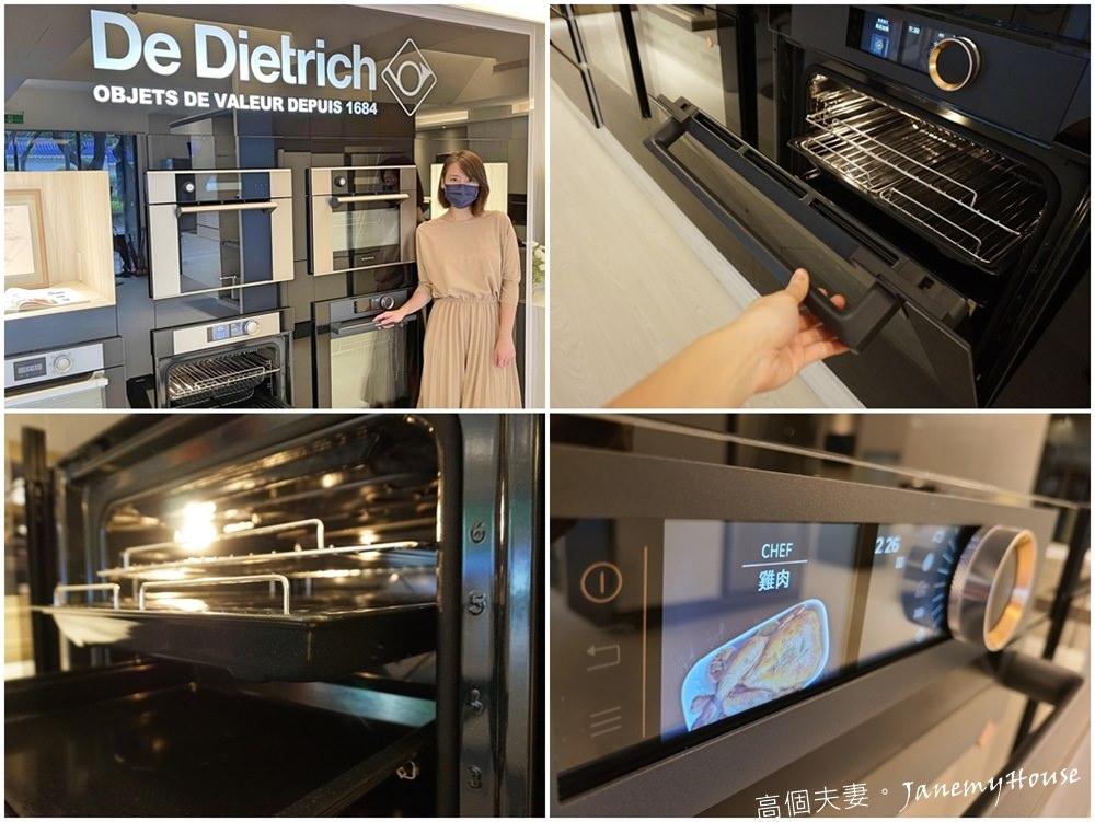 De Dietrich帝璽嵌入式烤箱,百年法國工藝,美型質感全智慧烤箱,優雅料理家人的每一餐