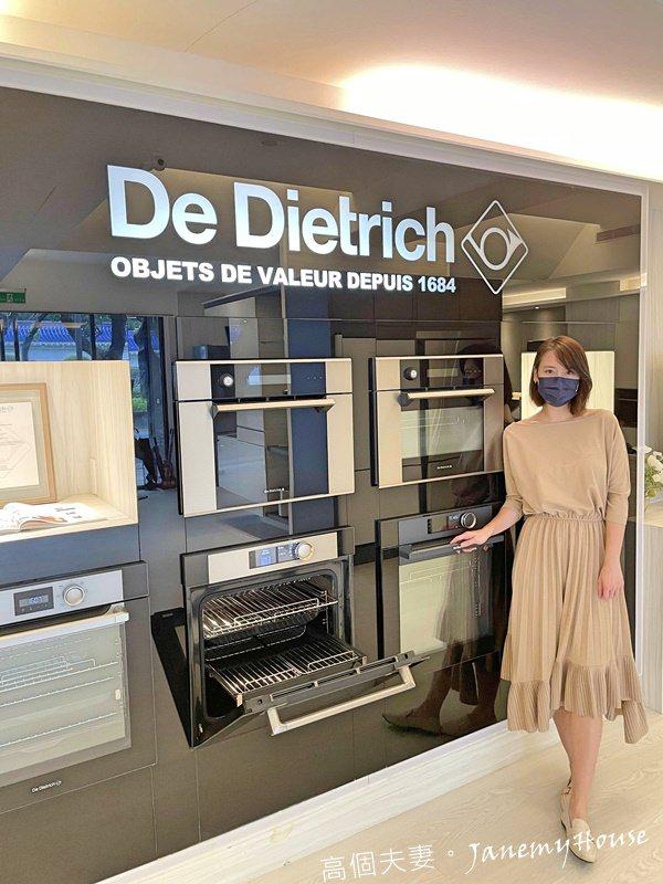 De Dietrich帝璽烤箱