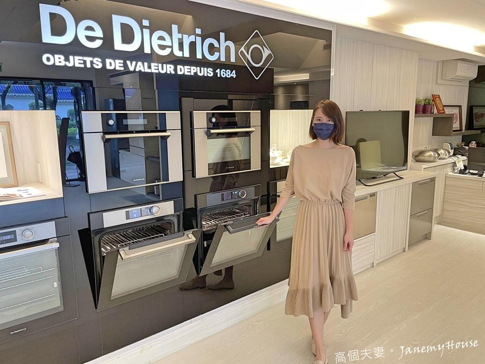 De Dietrich帝璽參觀心得
