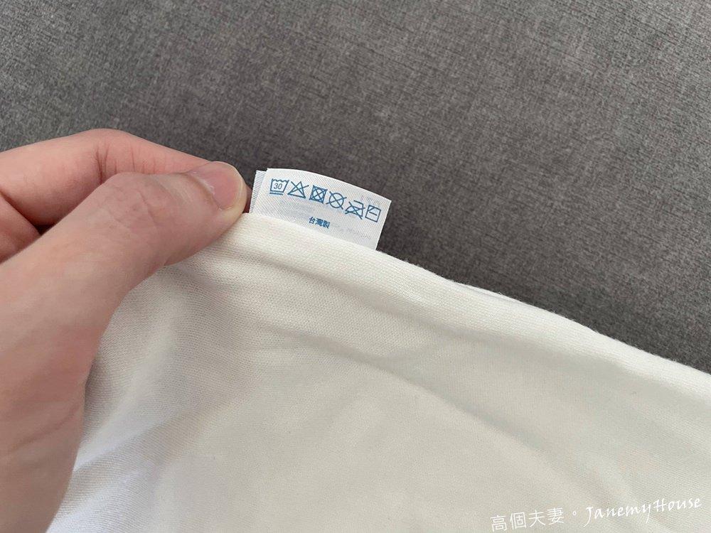 【童裝推薦】Uneed 兒童有機棉抗敏鋅衣物