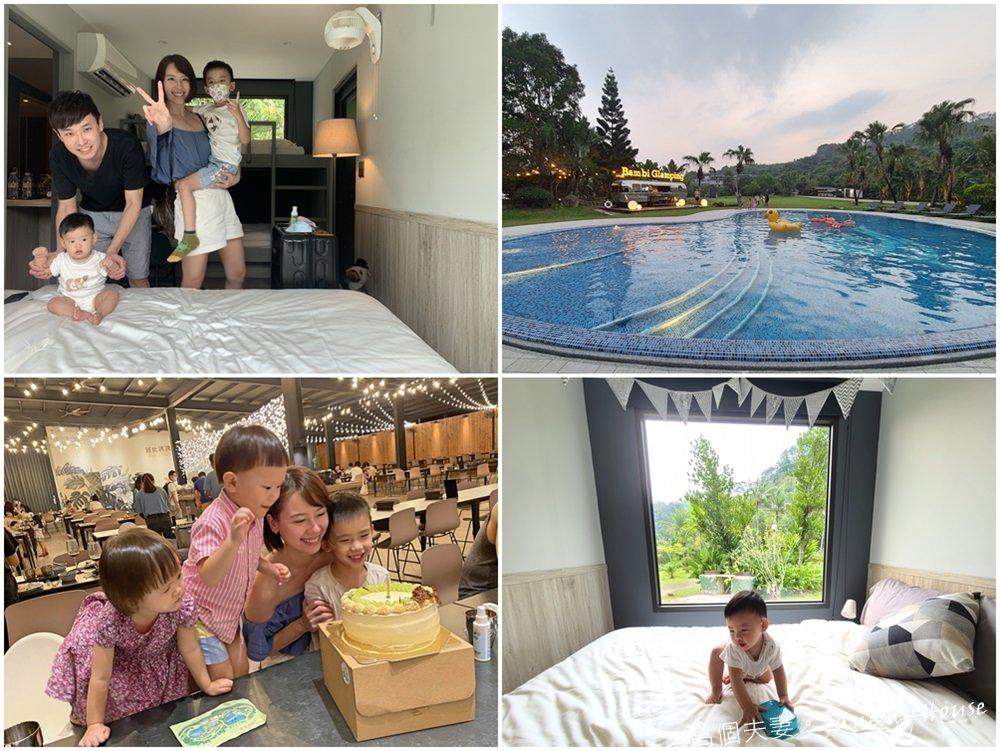 斑比跳跳豪華露營車:苗栗三灣棕櫚灣,高價奢華偽露營,一泊四食A5和牛、龍蝦,頂級露營車體驗
